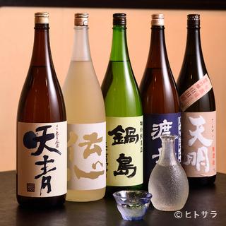 料理人自らが選んだ、魚に合う純米吟酒を多数ラインナップ