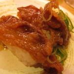 磯野漁太郎 - 牛カルビ
