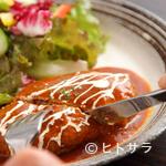 KANEYA食堂 - 溢れ出す肉汁がたまらない、ソースにもこだわった『自家製手ごねハンバーグ 』