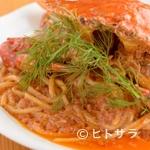 KANEYA食堂 - カニのうま味がたっぷり! 贅沢な気分が味わえる『丸ごと渡り蟹のクリームパスタ』