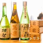 スシイザカヤ 楽 ハワイ - こだわりの酒蔵より取り寄せる貴重な日本酒を存分に