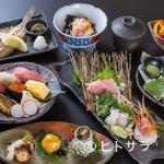 与五郎寿司 - 料理8品、贅沢な『寿コース』