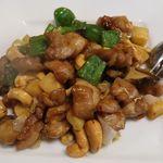 許厨房 - 鶏肉のカシューナッツ炒め