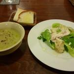 menu - スープ&サラダ