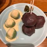 亀甲堂 - 料理写真:草だんご