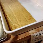 Happy likeaHONEYBEE - お豆腐でベイクドチーズケーキ@ちょっと水っぽかったかな