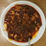 華隆餐館 - 陳麻婆豆腐