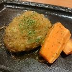 バターフィールド - 特製新潟ハンバーグ