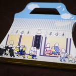 66167390 - 本店限定 鳩サブレー5枚入¥648