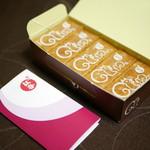66168674 - クルミッ子5個¥700