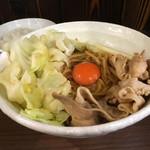 麺屋わっしょい -