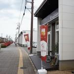 パティスリー ル グランディ - 東加古川駅北東の、背番号2の建物です(2017.4.27)