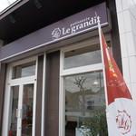 パティスリー ル グランディ - 可愛らしくもお洒落でセンスの良いお店です(2017.4.27)