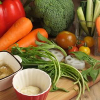 地元の新鮮なお野菜を使った体にやさしい料理♪