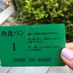CENTRE THE BAKERY -