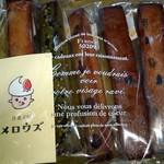 洋菓子屋 メロウズ - フィナンシェセット