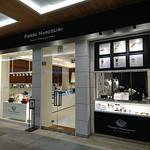ピエールマルコリーニ - ピエールマルコリーニ 新宿店