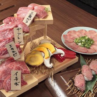 【2周年記念】炭火焼肉人気3点セット3900円→3500円