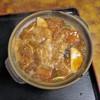 角丸 - 料理写真:みそ煮込 松(玉子入り