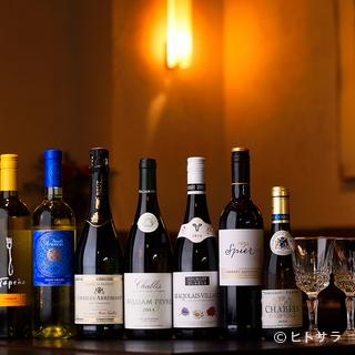 ライトからフルボディまで、カジュアルにワインが愉しめます