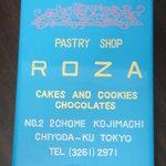 ローザー洋菓子店 - 包装をとると、素敵な缶が☆