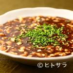 錦水 - 粉山椒の香りが食欲をそそります『四川風麻婆豆腐』