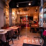 ピッツェリア チーロ - 気軽に立ち寄りやすいオープンな雰囲気