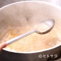 錦水 - 油無しでも満足出来るのは、特製スープのおかげ