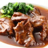 錦水 - 肉の旨味が効いている『中おちカルビのやわらか煮込み』