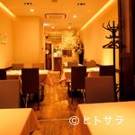Le Potager - 記念日や特別な日にぴったりの瀟洒な雰囲気のレストラン