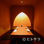 大名 つつじ庵 - 「くつろぎ」をコンセプトにした個室で過ごす、至福の時間