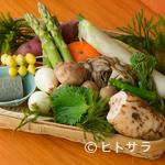 天富良 みやした - 彩り豊かな旬菜の、魅力をそのままに閉じ込めた逸品