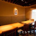 神楽坂 料理 やま本 - 神楽坂の路地裏に佇む、落ち着いた雰囲気の隠れ家料理店