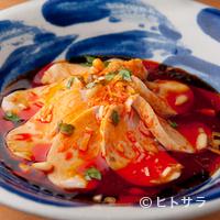 神楽坂 料理 やま本 - 本格四川料理の味わいを堪能『よだれ鶏』