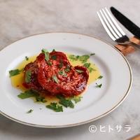 チクロ パノラマ キッチン - 自家製セミドライトマト
