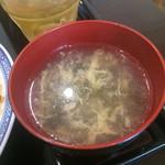 日興 - スープなんだけど味噌汁気分になるお椀