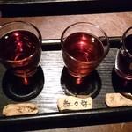 黒猫夜 - 紹興酒のきき酒