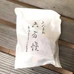 66184538 - 六方焼 1個 130円(税込)
