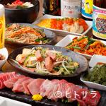 沖縄大衆酒場 島人 - 食材は全て沖縄より直送! 本場の味わいに大満足