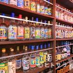 沖縄大衆酒場 島人 - 泡盛なんと100種類以上! こだわりのお酒が勢揃い