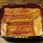 Miujinshitakandagawa -