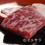 三嶋亭 - 厚めに切り出した黒毛和牛をさっぱりと頂く『オイル焼き』