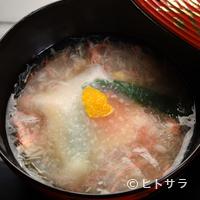 三嶋亭 - 蟹の旨味がたっぷり『煮物椀』(蟹・薄氷仕立て)