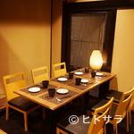 九州うまか北浜 - 完全個室も完備。様々なシーンでご利用いただけます