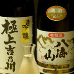 結 - 【八海山 本醸造】厳選鮮魚のお造りとご一緒にお召し上がり下さい。