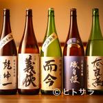 きろく - リクエストにも対応!多様な日本酒をご堪能あれ