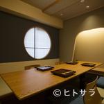 乃木坂 しん - 人数もシチュエーションもさまざまに対応する個室