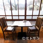 ミノオ カジカソウ - レトロな雰囲気漂う空間で過ごす2人のひととき