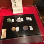66196050 - 和菓子のサンプル