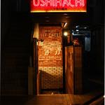 USHIHACHI -
